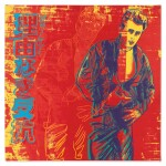 Rebel Without a Cause (James Dean) (From Ads)
