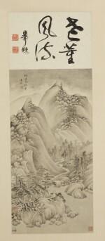 WANG JIAN 1598-1677 王鑑 | LANDSCAPE AFTER DONG YUAN 倣董北苑山水