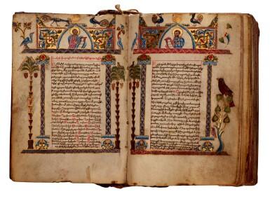 Armenian gospel book, illuminated manuscript on vellum, seventeenth century, tooled calf binding