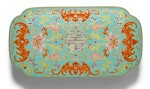 A TURQUOISE-GROUND FAMILLE-ROSE AND GILT BOX AND COVER QING DYNASTY, QIANLONG PERIOD | 清乾隆 松綠地粉彩描金福壽同慶紋蓋盒