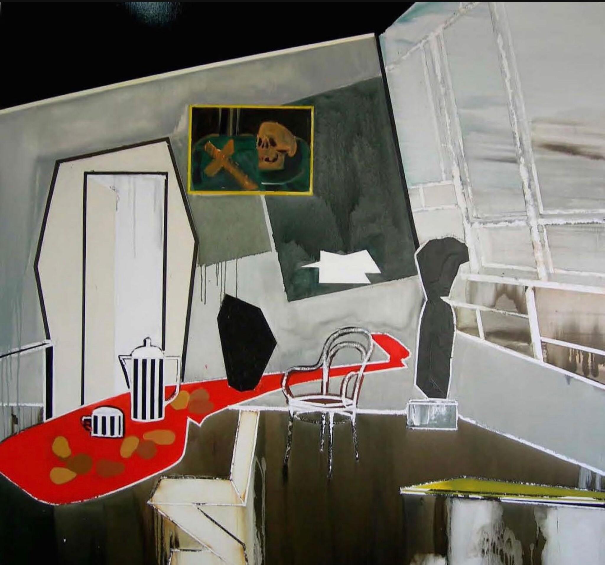 View full screen - View 1 of Lot 542. FARAH ATASSI     EXPERIMENTAL ROOM.
