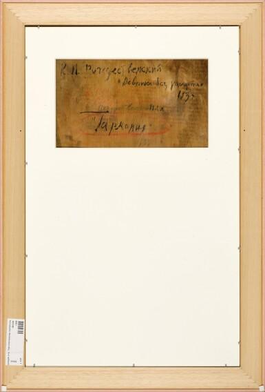 View 3. Thumbnail of Lot 48. KONSTANTIN IVANOVICH ROZHDESTVENSKY   GIRL WITHOUT A PASSPORT.