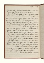 AUTOGRAPH COPY OF THE SERMON GIVEN BY THE BEN ISH HAI AT THE MEMORIAL SERVICE FOR SOLOMON DAVID SASSOON, BAGHDAD: 1894