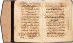 ABU'L-HASAN ALI IBN SALEM IBN MUHAMMAD AL-OBADI AL-SHININI (1147-1229 AD), KITAB AL-MIRSA'AD FI DHABIT AL-ZHA'A WA'L-DHA'A (A POEM AND EXEGESIS), SIGNED BY ALI IBN MOHAMMAD IBN SA'ADULLAH AL-HANAFI, NEAR EAST, DATED 586 AH/1190 AD