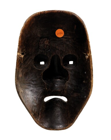 View 3. Thumbnail of Lot 78. A wood lacquered Noh mask, Japan, Meiji period.