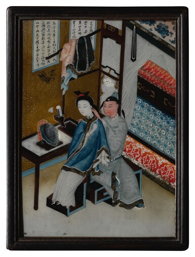 View 2. Thumbnail of Lot 1067.  A CHINESE EXPORT REVERSE GLASS PAINTING OF A COUPLE, LATE 19TH / 20TH CENTURY.