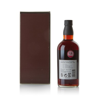 View 2. Thumbnail of Lot 236. The Yamazaki LMDW Private Cask #3T70070 57.7 abv 1993 .