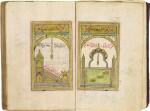 AN ILLUMINATED COLLECTION OF PRAYERS, INCLUDING DALA'IL AL-KHAYRAT, COPIED BY MEHMED REJA'I, STUDENT OF IBRAHIM RODOSI, TURKEY, OTTOMAN, DATED 1210 AH/1795-96 AD