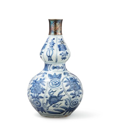 View 1. Thumbnail of Lot 376. A blue and white double gourd vase and two water sprinklers, China, Qing Dynasty, 17th-18th century.