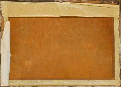 View 6. Thumbnail of Lot 35. TOMMASO CHIUSO |  A SET OF THREE TROMPE L'OEIL COMPOSITIONS.