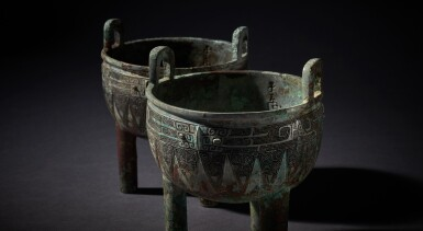 View 9. Thumbnail of Lot 1. An extremely rare pair of archaic bronze ritual food vessels (Ding), Late Shang dynasty   商末 子龔鼎一對.