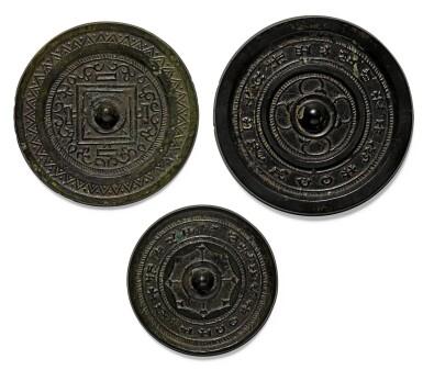 THREE SMALL BRONZE MIRRORS HAN DYNASTY   漢 銅鏡一組三件