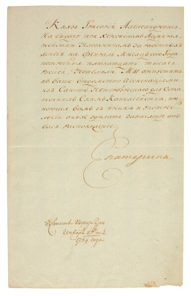 View 1. Thumbnail of Lot 21. CATHERINE II, Empress of Russia   letter signed, to Prince Potemkin about building the docks at Kherson, 1784.