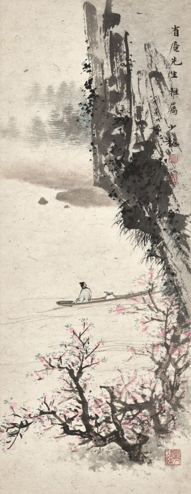 View 1. Thumbnail of Lot 2558. Chen Shaomei 陳少梅   Sailing by the Blossom Trees 桃花江上.