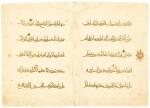A QUR'AN BIFOLIUM IN GOLD MUHAQQAQ SCRIPT ON PAPER, EGYPT OR SYRIA, MAMLUK, CIRCA 1325-1350 AD