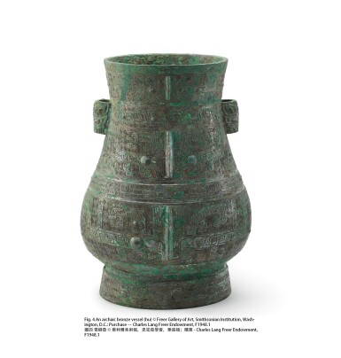 View 17. Thumbnail of Lot 8. A magnificent and rare archaic bronze ritual wine vessel (Hu), Late Shang dynasty   商末 青銅饕餮紋壺.