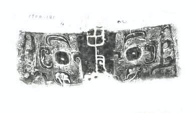 View 6. Thumbnail of Lot 3. A rare archaic bronze ritual wine vessel (Jiao), Late Shang dynasty | 商末 史角.