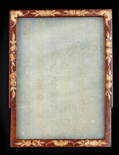 View 4. Thumbnail of Lot 101. A rare incised celadon jade and lacquer 'Longevity' table screen Qing dynasty, 18th century   清十八世紀 朱漆描金嵌青白玉萬壽硯屏.