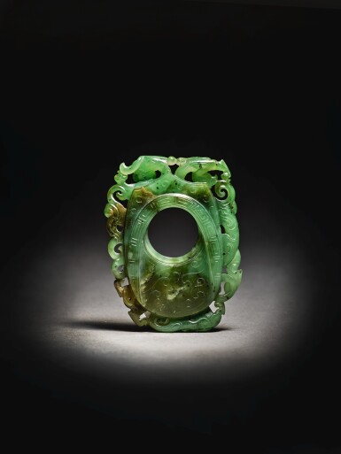 View 2. Thumbnail of Lot 203.  A SUPERB ARCHAISTIC SPINACH-GREEN JADE PENDANT,  QING DYNASTY, QIANLONG PERIOD .