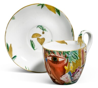 View 1. Thumbnail of Lot 155. Red Face: A Soviet porcelain cup and saucer, State Porcelain Factory, Petrograd, 1922.