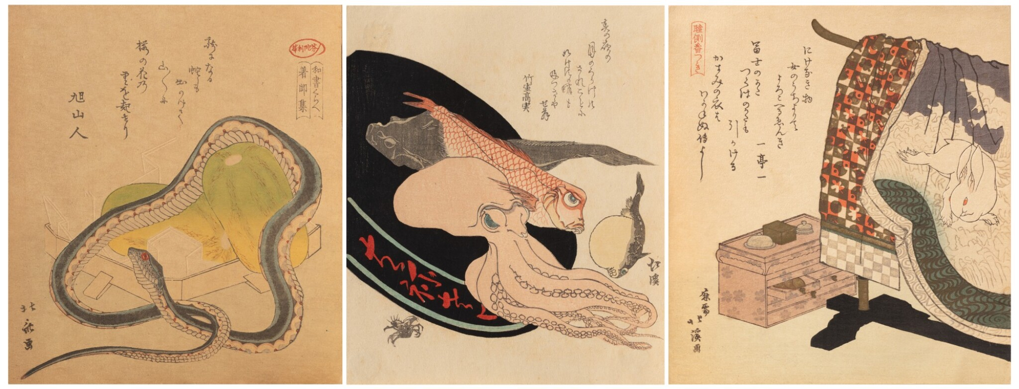 View full screen - View 1 of Lot 291. Set of three woodblock prints, Japan, Edo-Meiji period.