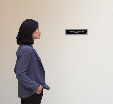 View 4. Thumbnail of Lot 9. JENNY HOLZER | THE SURVIVAL SERIES: MEN DON'T PROTECT YOU ANYMORE.