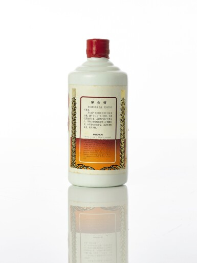 View 3. Thumbnail of Lot 5437. 1704 飛天牌珍品貴州茅台酒 Kweichow Flying Fairy Precious Moutai 1704 NV (1 BT50).