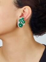 PAIR OF EMERALD AND DIAMOND EAR CLIPS, FRED LEIGHTON | 祖母綠 配 鑽石 耳環一對, Fred Leighton