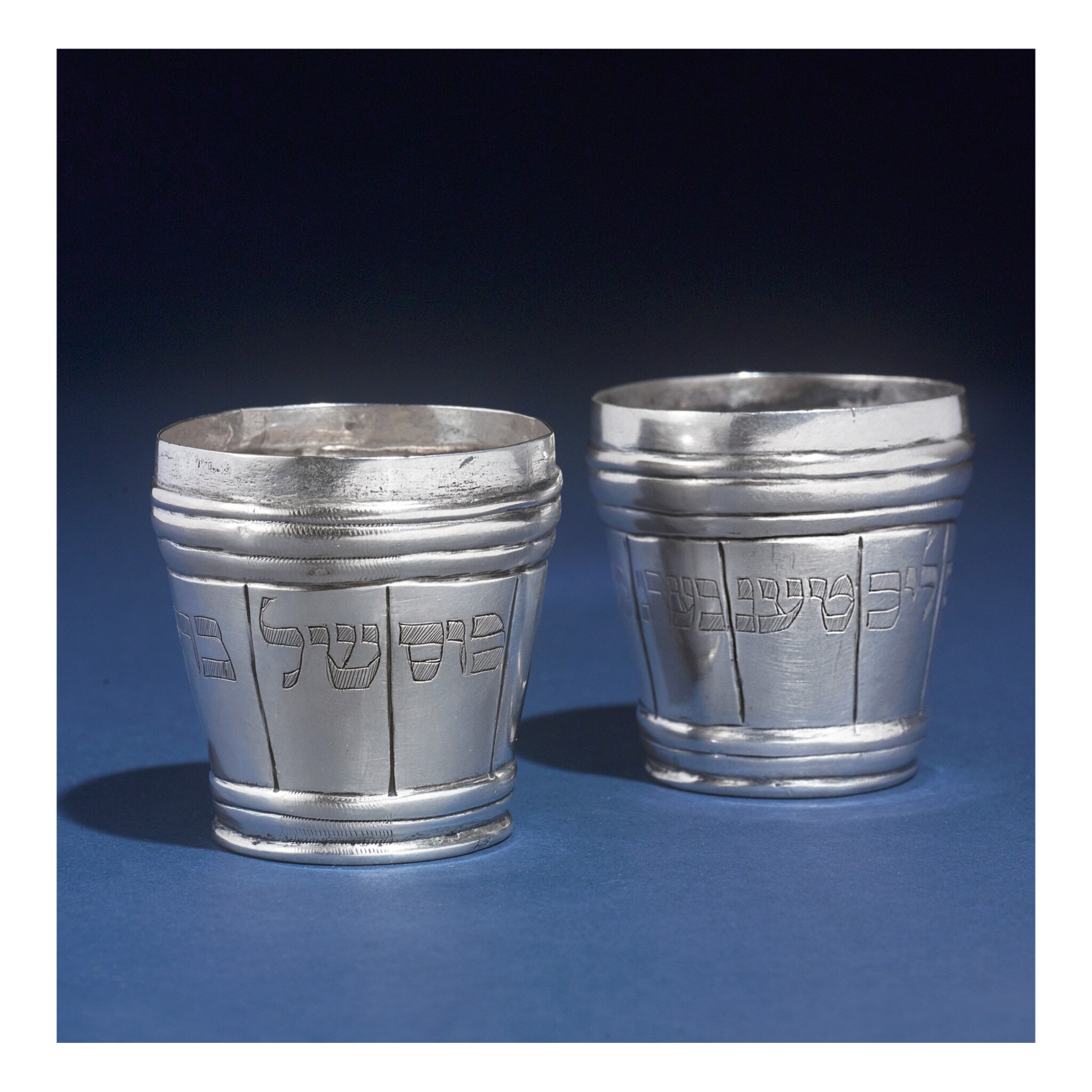 View full screen - View 1 of Lot 118. A SILVER DOUBLE BEAKER FOR CIRCUMCISION, MAKER'S MARK DHE, TOWN MARK A SLIPPED TREFOIL, GERMAN OR AUSTRIAN, CIRCA 1800.
