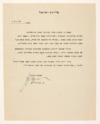 View 2. Thumbnail of Lot 179. BEN-GURION | typed letter signed, to Itzhak Greenbaum, 1948.