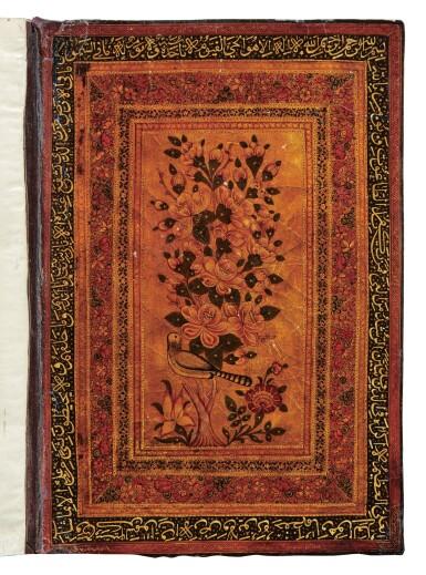 View 7. Thumbnail of Lot 24. Qur'an. copied by Ahmad al-Nayrizi, illuminated. Persia, Safavid and Qajar. 1122 AH/1710 AD.