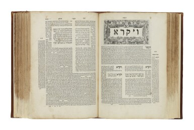 View 2. Thumbnail of Lot 161. PENTATEUCH AND FIVE SCROLLS WITH TARGUM AND COMMENTARY, AND HAFTAROT, VENICE: DANIEL BOMBERG, 1548.