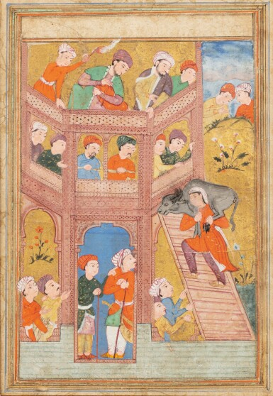 View 3. Thumbnail of Lot 67. INDIA AND CENTRAL ASIA, 17TH-19TH CENTURIES | THREE MINIATURES.
