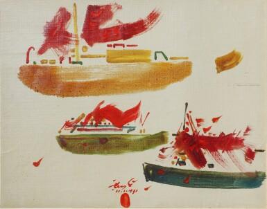 View 1. Thumbnail of Lot 4547. Perahu (Boats) | 船.