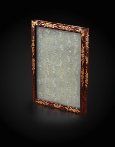 View 2. Thumbnail of Lot 101. A rare incised celadon jade and lacquer 'Longevity' table screen Qing dynasty, 18th century   清十八世紀 朱漆描金嵌青白玉萬壽硯屏.