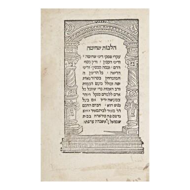 HILKHOT SHEHITAH (LAWS OF RITUAL SLAUGHTER), RABBI MEIR BEN JACOB MEIRI, FERRARA: SAMUEL IBN ASKARA ZAREFATI, [CA. 1552]