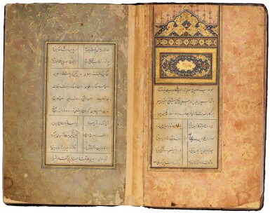 A BOOK OF ADVICE IN PROSE AND VERSE, INCLUDING QUOTES FROM 'ABDULLAH ANSARI'S WORKS, SA'DI'S GULISTAN, NIZAMI'S MAKHZAN AL-ASRAR, AND LUQMAN'S ADVICE TO HIS SON, COPIED BY SHAH QASIM, PERSIA, HERAT, SAFAVID, DATED 1014 AH/1605 AD