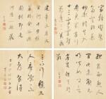 Dong Qichang 1555 - 1636 董其昌 1555-1636   Calligraphy after Jin and Tang Masters 臨晉唐書帖