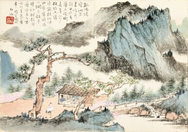 View 5. Thumbnail of Lot 3032. SHEN SHIJIA 申石伽 | LANDSCAPE AFTER TANG POETRY 唐人詩意.