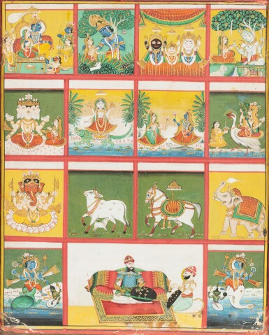 View 5. Thumbnail of Lot 35. RAJASTHAN, 19TH CENTURY | SEVEN INDIAN MINIATURES.