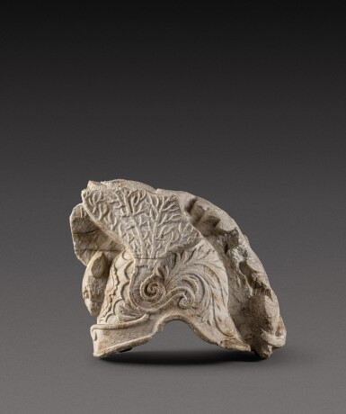 View 2. Thumbnail of Lot 156. Southern Netherlandish, late 16th/ early 17th century | Helmet Fragment.