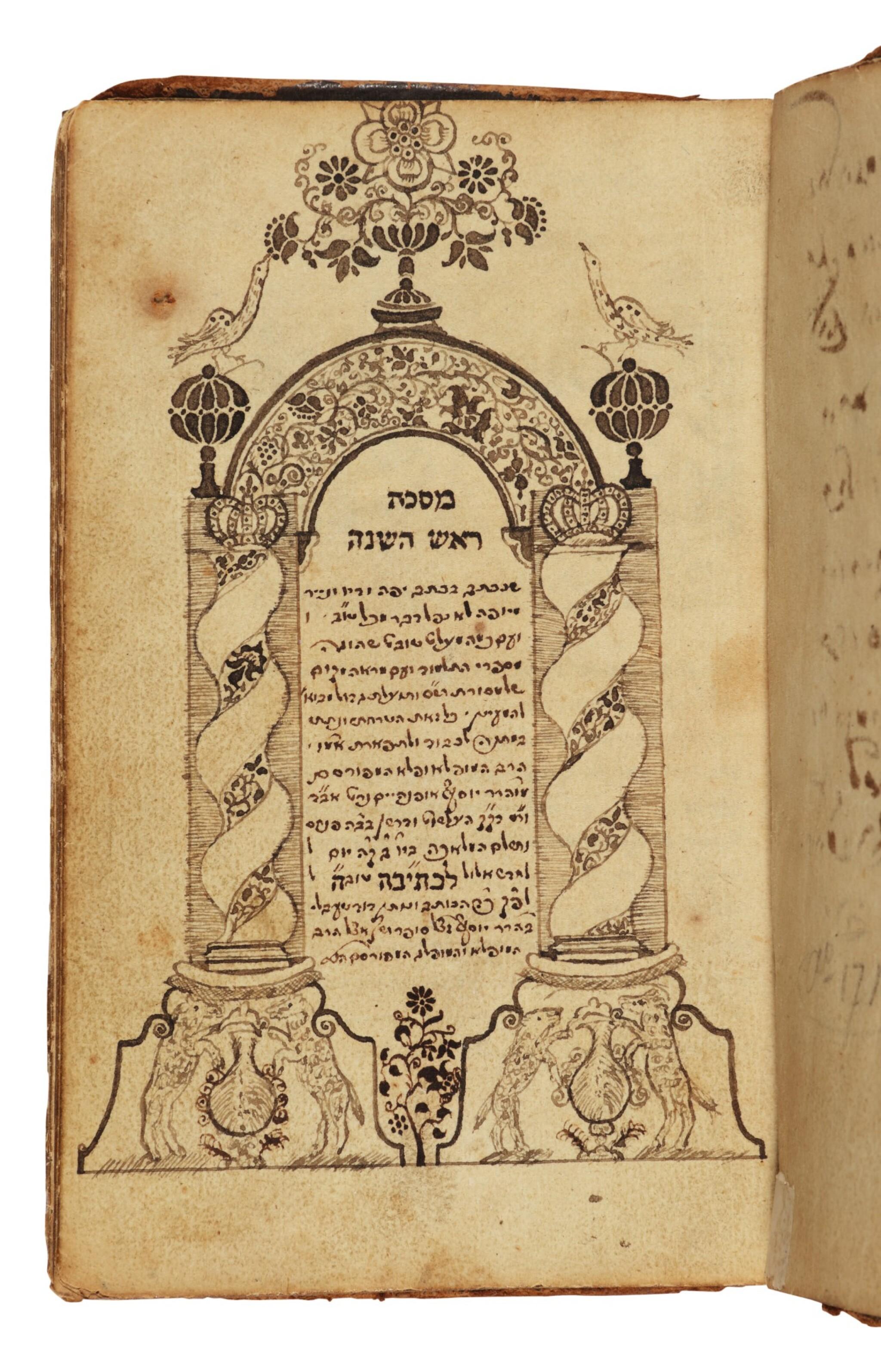 View full screen - View 1 of Lot 177. BABYLONIAN TALMUD, TRACTATE ROSH HA-SHANAH, WRITTEN ON BEHALF OF RABBI JOSEPH OPPENHEIM, SCRIBE: DAVID TEVELE BEN JOSEPH, [HOLEŠOV, MORAVIA]: 1712.