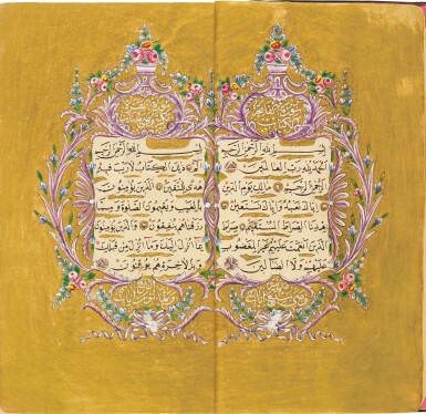AN ILLUMINATED QUR'AN, COPIED BY MUSTAFA HELMI IBN HAMAD, STUDENT OF MEHMED KAMIL, TURKEY, OTTOMAN, DATED 1260 AH/1844-45 AD