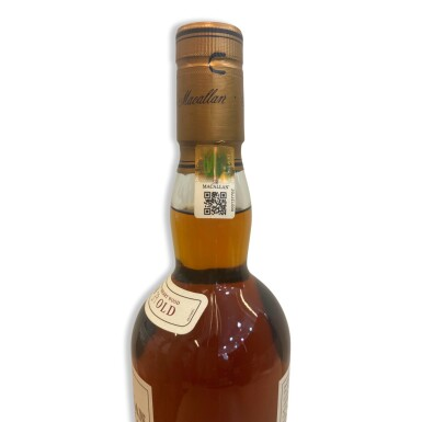 View 3. Thumbnail of Lot 7. The Macallan Fine & Rare 39 Year Old 59.2 abv 1978 (1 BT75).