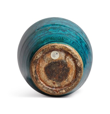 View 5. Thumbnail of Lot 1068. A TURQUOISE-GLAZED 'CIZHOU' 'FLORAL' MEIPING, YUAN / MING DYNASTY.