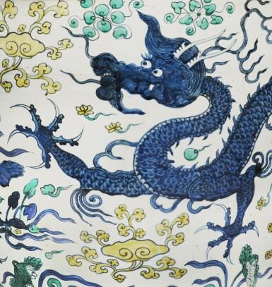 View 5. Thumbnail of Lot 88. A large wucai 'dragon' jardinière, Mark and period of Wanli | 明萬曆 五彩雲龍穿蓮紋大缸 《大明萬曆年製》款.