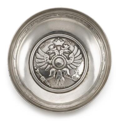 View 2. Thumbnail of Lot 91. A Fabergé silver bowl, Moscow, circa 1914.