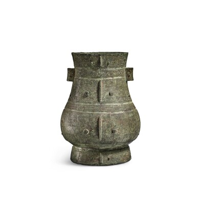 View 3. Thumbnail of Lot 8. A magnificent and rare archaic bronze ritual wine vessel (Hu), Late Shang dynasty   商末 青銅饕餮紋壺.