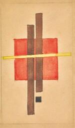 ILYA GRIGORIEVICH CHASHNIK | Suprematist Composition