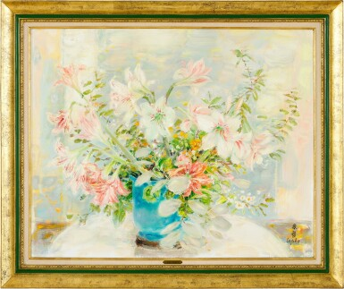 View 2. Thumbnail of Lot 4501. Lilies in a vase | 瓶中百合花.